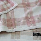 西川ローズメリノウール毛布【京都西川】シングルサイズ140cm×200cm西川毛布1.2kgウール毛布[ピンク/ベージュ]日本製2021
