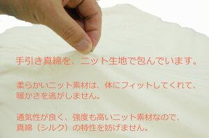 イージー手引き真綿肌ふとんシングルサイズ