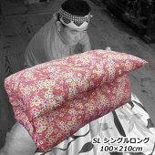 健康敷き布団天然素材綿わた100%敷布団シングルロング手作り綿わた敷きふとん柄はお任せ!ピンク系orブルー系敷きマットしき布団敷きフトンしきふとん【別注サイズや中綿の量の変更もOK!】