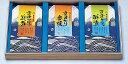瀬戸の味めぐり(ままかり)[JF岡山漁連/ぎょれん/岡山/ママカリ/冷蔵] - モリ旬