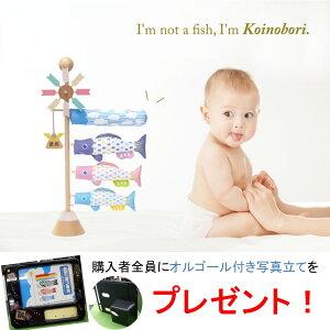 Intérieur Koinobori Puka May poupée Koinobori Décoration intérieure puca Baby stand Sora