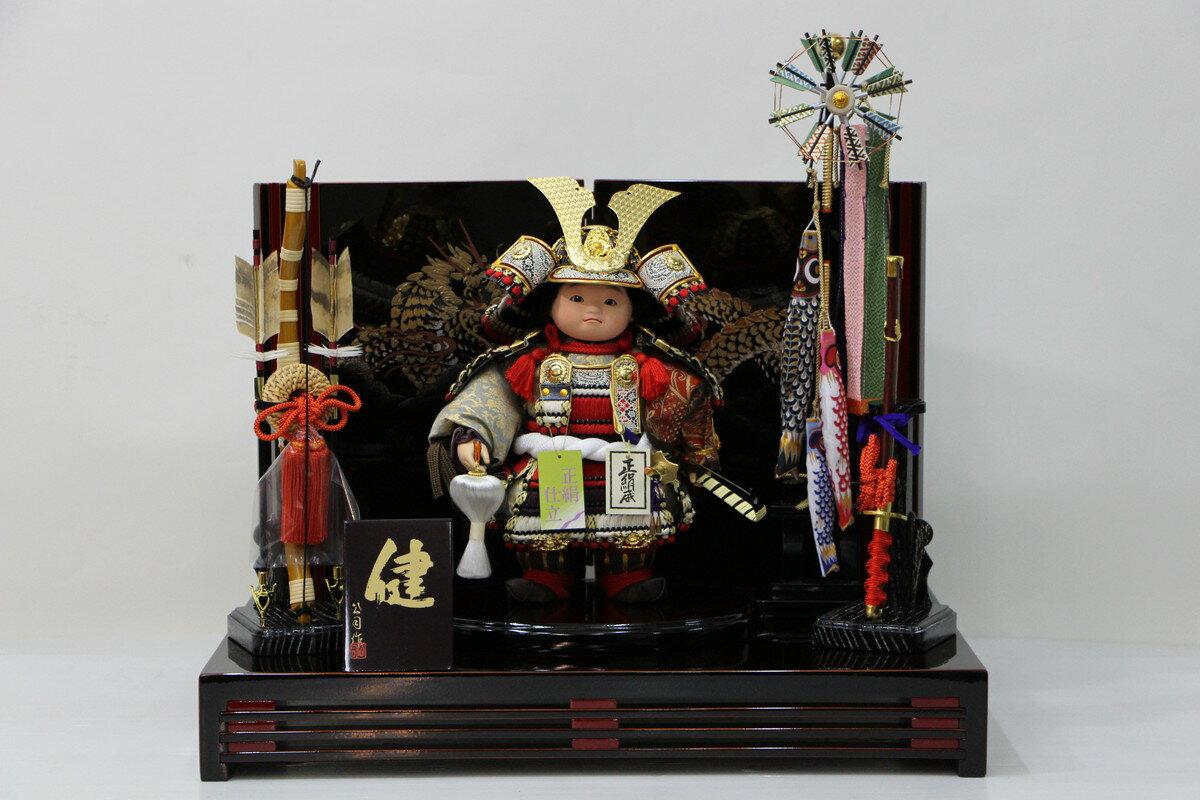 上雅印十番親王No.91