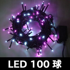 Straight black code white / pink 100 bulb LED controller with Flash (anti-rain) cross-licensed products LED Christmas lights