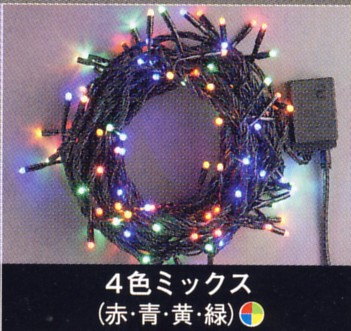Straight green cord 4 color mix 30 bulb LED light (for room) with controller blinking LED Christmas lights