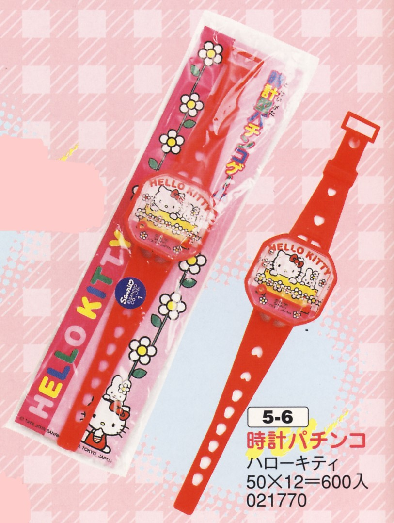 Hello Kitty clock Slingshot one piece