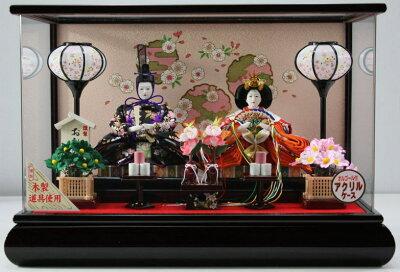 50歓喜雛親王新上アクリル芥子2人M(5-2) 【雛人形ケース飾り】