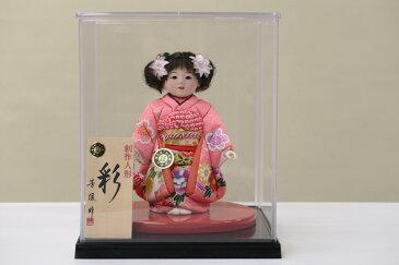 市松人形 ひな祭り 4号 木目込み市松人形 彩 プラスチックケース付き