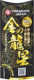金の龍星 NO.600 300924 【打上花火】
