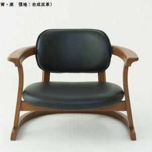 【 かに座PLUS ロータイプ 椅子 KP-100 】 かに座+ かに座PLUS かに座椅子 蟹座 かに座+ かに座プラス +