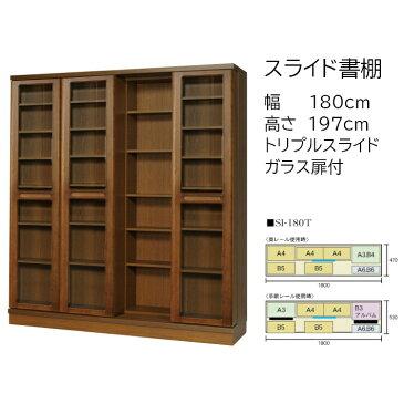 本の大量収納 スライド書棚 (スライド本棚) 書院 高さ197cm 幅180cm 扉付タイプ SI-180T 【開梱,組立設置配送】