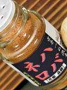 ハバネロ世界一の激辛唐辛子(京都の七味屋・京都森勝)