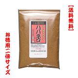 京都の七味・唐辛子専門店【京都森勝】のハバネロ