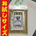 京都森勝:京七味唐辛子/ハバネロで買える「【黒コショー】ミニ袋10g入 ☆鮮烈な香りの純胡椒[お試しサイズ](ポイント」の画像です。価格は142円になります。