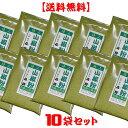 【特上!山椒粉10g】 10袋セット☆国産:和歌山県産の粉さんしょう山椒は小粒でピリリと辛いと言いますが乾燥させて細かくしました粉山椒はヒリヒリの辛さと清涼な香りは食事が楽しくなりますように。(ポイント消化に)