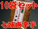 ☆組合せ1296通り☆【京七味20gの10袋セット】  ☆山椒(国産和歌山県)の香り京風味ご注文後にすり鉢で一つずつお好みに合わせて丁寧にお作りします。お届けにお時間を頂きます。ご了承下さい。京都産直便(ポイント)