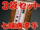 ☆組合せ1296通り☆【京七味20gの3袋セット】  ☆山椒(国産和歌山県)の香り京風味ご注文後にすり鉢で一つずつお好みに合わせて丁寧にお作りしています。お届けにお時間を頂きます。ご了承下さい。京都産直便(ポイント)