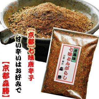 手作り!京七味。山椒の香りがホンマええ〜香り。