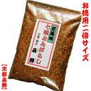 七味唐辛子40g袋<徳用> 2倍サイズ 和歌山県産山椒粉使用 京都の七味 1