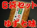 ☆辛さ9種類☆【ゆず七味16gの6袋セット】 ☆柚子粉(国産大分県)の香りが名物!京風ゆず七味唐辛子ご注文後にすり鉢で一つずつお好みに合わせて丁寧にお作りしています。お届けにお時間を頂きます。京都産直便(ポイント) 10P25May12