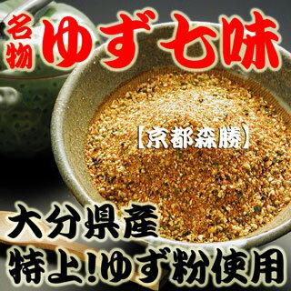 ゆず七味は手作りで、一つずつ、お客様のお好みに合わせて、すり鉢にて合せます。
