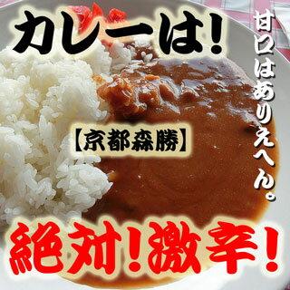 【送料無料】ハバネロ200g袋 【徳用】特大サ...の紹介画像3