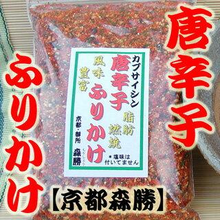 甘口の粗挽唐辛子をタップリ使用しています。