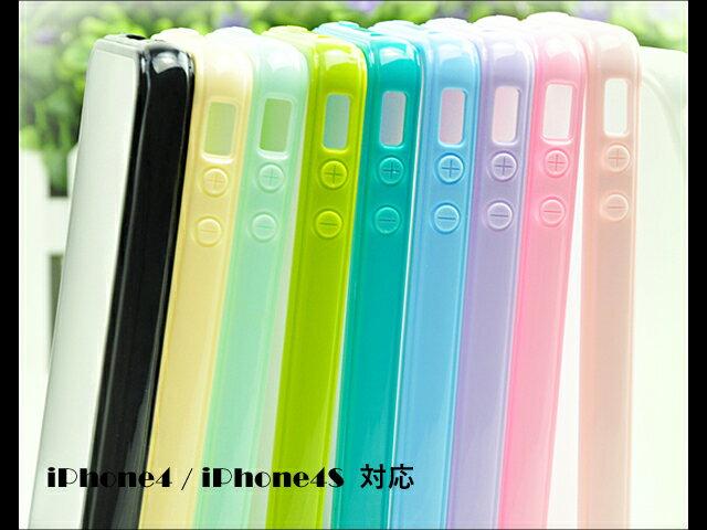【全10色】iPhone4/iPhone4S 半透明防指紋TPU+PCケース|第5世代/第6世代ハードカバー/ソフトバンパー 送料無料