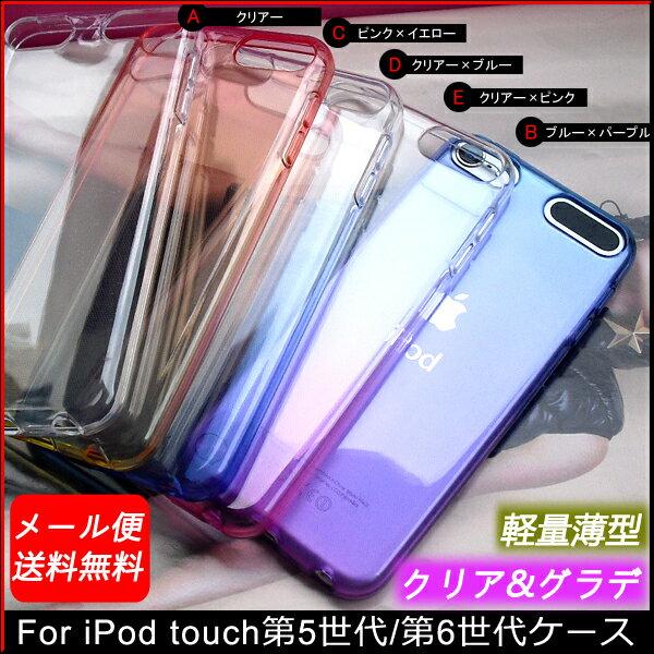 スマートフォン・携帯電話用アクセサリー, ケース・カバー 10iPod touch7iPod touch6iPod touch5 iPod touch 765