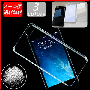 587ac54136 【全3色】新iPod touch7/iPod touch6/iPod touch5 透明 ハードケース|新しいiPod.