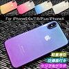 【全5色】iPhone7/iPhone8|iPhone7Plus/iPhone8Plus|iPhoneXソフトケース|クリアー透明グラデーションカラーストラップホール付送料無料