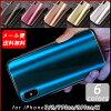 【全5色】iPhone7/iPhone8|iPhone7Plus/iPhone8Plus|iPhoneXTPU素材+強化ガラスハードケース|金属光沢耐衝撃送料無料
