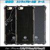 【全3柄】iPhone7/iPhone8|iPhone7Plus/iPhone8Plus|iPhoneX対応ハードケース|カーボンアルミ大理石柄WKソフトTPU+PCカバー送料無料