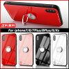 【全4色】iPhone7/8iPhone7Plus/8PlusiPhoneX/Xsリング付きTPU素材+強化ガラスハードケース|ソフトカバー送料無料