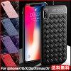 【全5色】iPhone7/8iPhone7Plus/8PlusiPhoneX/XsiPhoneXsmaxiPhoneXr編み込みデザイン風TPUソフトケース|格子柄送料無料