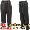 【M〜3L】おばあちゃんのズボン NO:96459-9845...