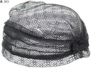 133-15120 おばあちゃんの帽子【おしゃれな♪おばあちゃん用帽子/レースタイプ】敬老の日、母の日のプレゼントにも!...
