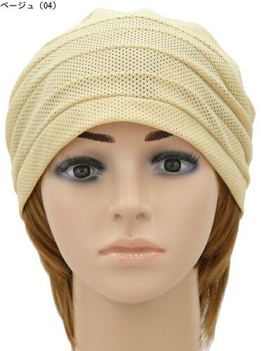 133-15131 おばあちゃんの帽子【おしゃれな♪おばあちゃん用帽子/メッシュタイプ】敬老の日、母の日のプレゼントに!...