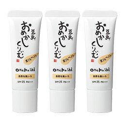 【豆腐の盛田屋 公式】豆乳おめかしくりぃむ [自然な肌いろ] 3本セット