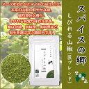 1-shibireru_takumi2
