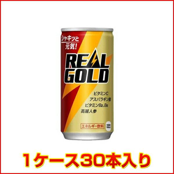リアルゴールド 190ml缶 1ケース【30本入り】コカ・コーラ