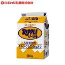 リープル200ml 1本/ひまわり乳業/冷蔵便/ストローレス