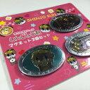 しんじょう君 3Dマグネット(3個セット)【高知】【しんじょ...