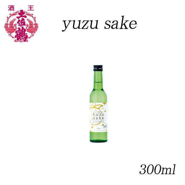 土佐鶴 yuzu sake 300ml /化粧箱無し/土佐鶴酒造株式会社/お酒/高知/お歳暮/お中元/御祝い/プレゼント/贈答/お土産