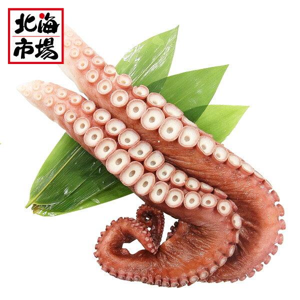 魚介類・水産加工品, タコ  900g 2