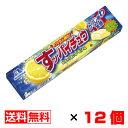 森永製菓 すッパイチュウ<レモン味> 12粒入×12個セット【送料無料】ハイチュウ メール便 まとめ買い