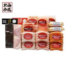 【送料無料】札幌バルナバフーズ農家のベーコンセットFJ-100【北海道肉製品ギフト】お取り寄せお中元お歳暮内祝父の日母の日敬老の日