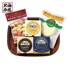 【送料無料】夢民舎はやきたチーズギフトセット【北海道の乳製品ギフト】お取り寄せお中元お歳暮プレゼントお土産