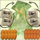 【気軽に贈れるギフト】コロッケ10個+ミンチカツ10個(冷凍)【あす楽対応】【送料無料※北海道・沖縄へは送料の一部+¥500】