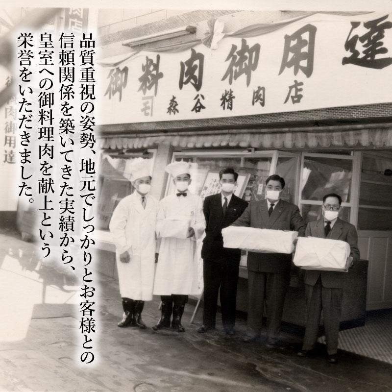 ギフト商品/贈答用>神戸牛 【贈答用・木箱入り】>神戸牛サーロインステーキ