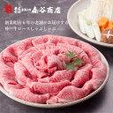 神戸牛 三つ星 ロースしゃぶしゃぶ 300g(冷蔵)【ギフト 贈答 神戸ビーフ 神戸肉】食品 精肉・肉加工品 牛肉 肩ロース 2